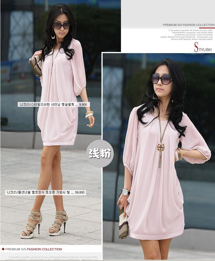 Graceful Gentle Womanly Chiffon Long Sleeve Mini Dress Summer ...