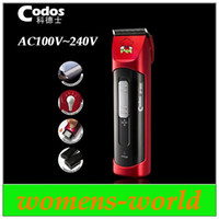 blade world - Hot Codos Dog Clipper Low Noise AC100V V CP Pro step Pet clipper from womens world