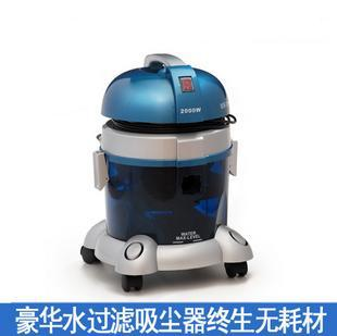 supplies consumer and commercial vacuum cleaner water filtration wet and dry - Vacuum Cleaners With Water