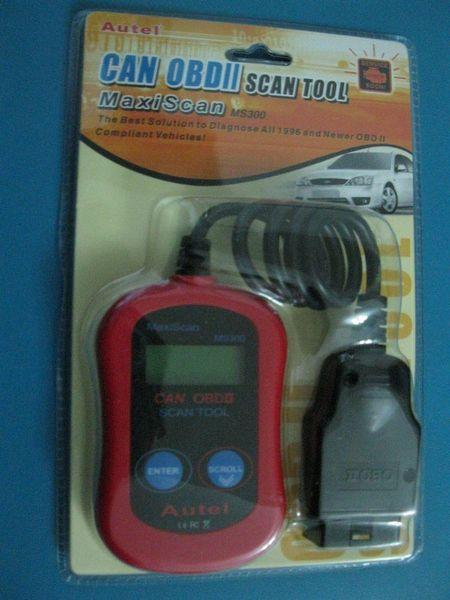 MS300 Leitor de Código Autel MaxiScan MS300 Leitor de Código MS 300 Autel Original MS 300 Frete Grátis