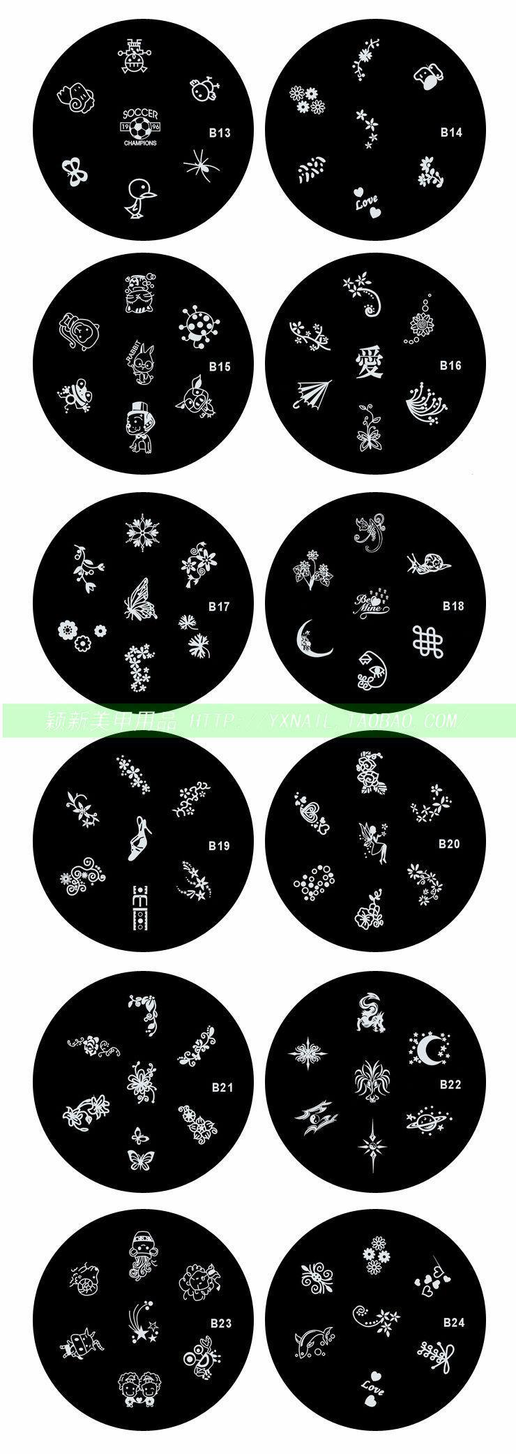 1000x 좋은 품질 스테인레스 스틸 네일 아트 우표 스탬프 금속판 인쇄 이미지 플레이트 디자인 템플릿 120 디자인