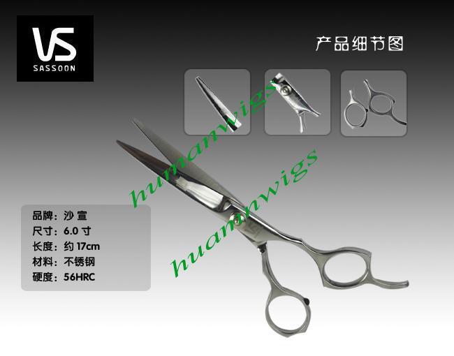 Vs nożyczki do włosów nożyczki nożyczki fryzjerskie nożyczki ze stali nierdzewnej 6 inch profesjonalny nożyce do włosów na salon używany gorący nowy