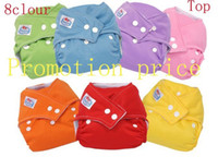 Wholesale Babyland Washable Cloth Diaper - promotion price brand new 9clour baby Baby Cloth Diapers Babyland Plain Color Diaper10pcs lot asdy