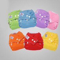 Wholesale Babyland Cotton Diaper Insert - baby cloth diapers babyland diaper kids diapers cloth diaper inserts 2 diaper + 2 inserts