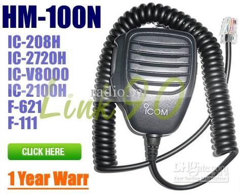 Icom hm 100n Manual