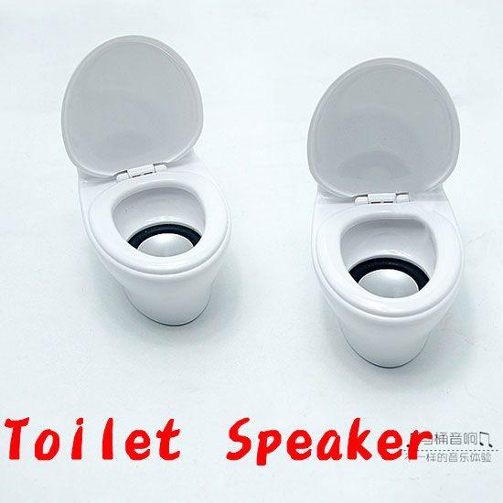 Mini Toilet Speaker Portable Cool Card Speakers Usb For Mp3 Laptop ...