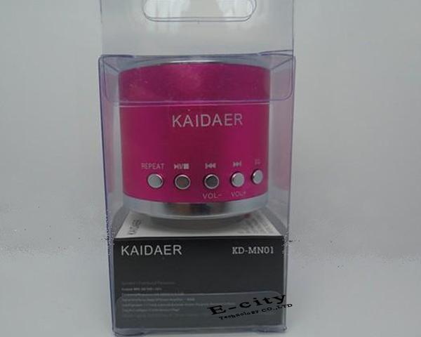 Kaidaer kd mn01 manual treadmill