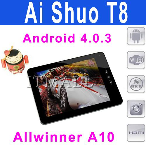 download firmware allwinner a13 ics chines