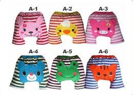 Wholesale Baby Busha Pant - busha cute baby infant girls boys Summer PP pants 6 colors , 24pcs lot, dandys