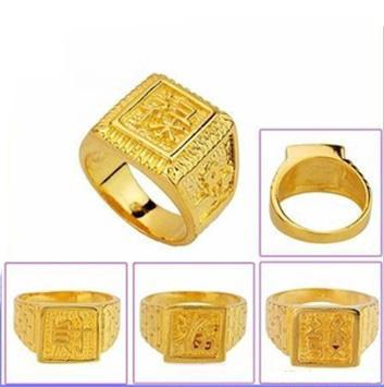 공장 가격 짜리 망 니아 약혼 금 반지 무료 배송 18K / 24K 다른 크기 사용 가능