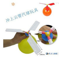 pa trolley - 50pcs new balloon helicopter flying balloon toy beinu