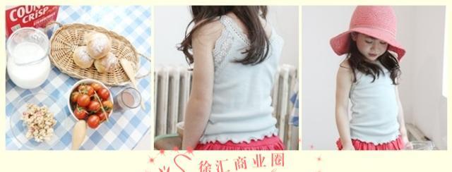 여름 어린이 소녀 레이스 V 스퀘어 넥 태양 탑 조끼 민소매 T 셔츠 아이 underwaist 탱크 탑 SZ13
