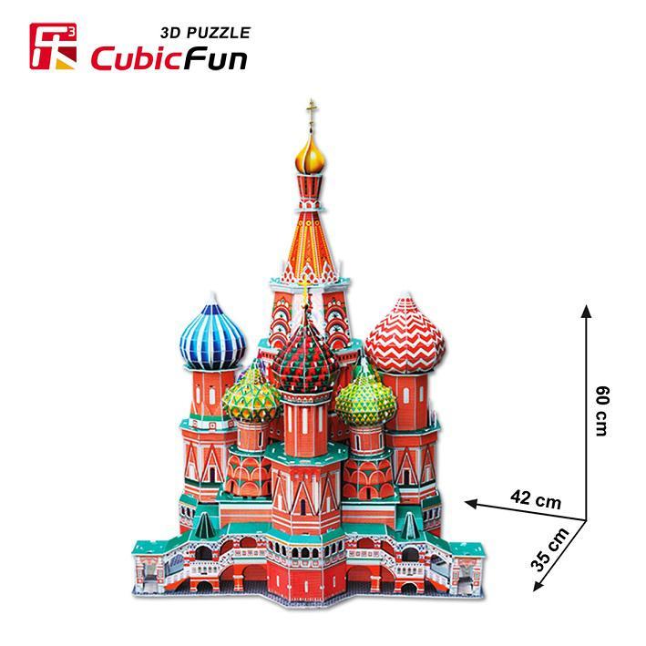 HOT Deluxe 3D Puzzle - Cathédrale de Basilic Fun Paper Modèle de bâtiment EPS grand modèle de bricolage
