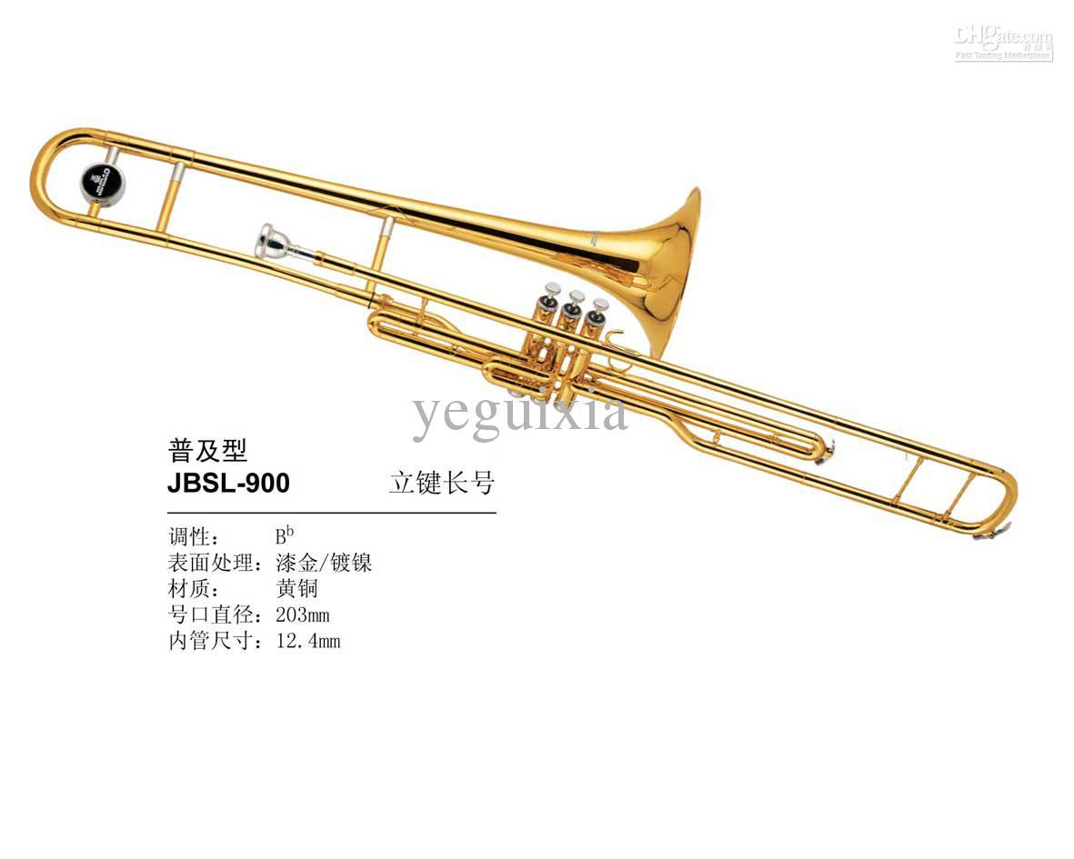 표준 키 트롬본 JBSL-900 JINBAO