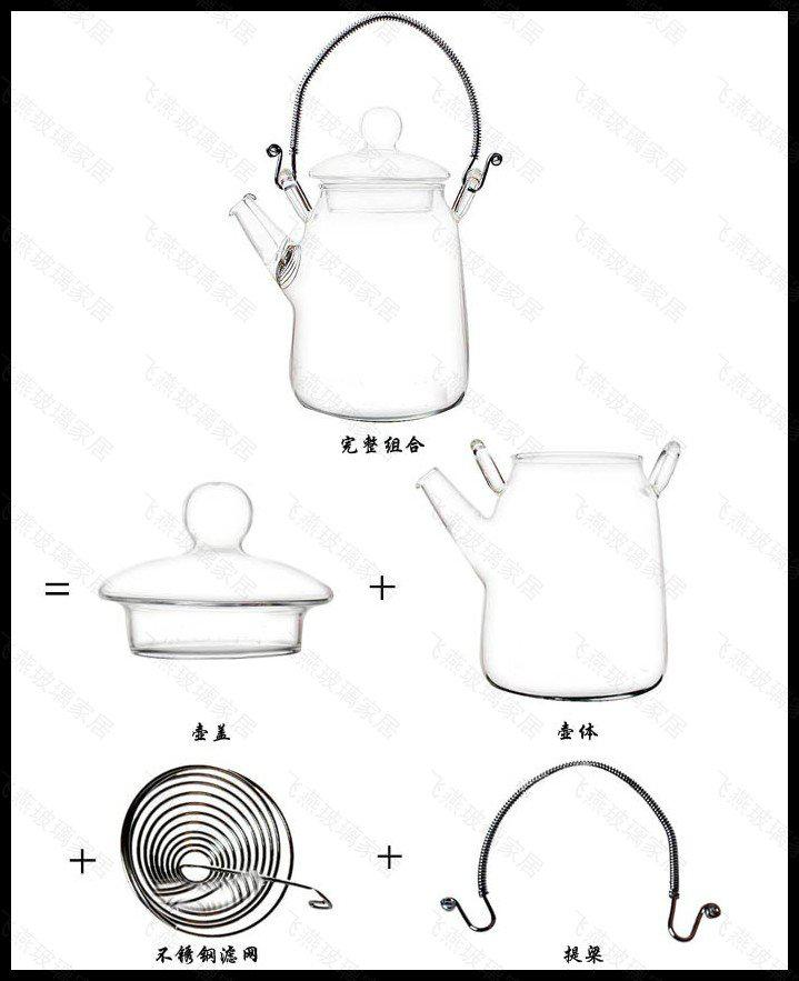 Tetera de vidrio para té floreciente con caño de pantalla - tetera con tetera de 300 ml