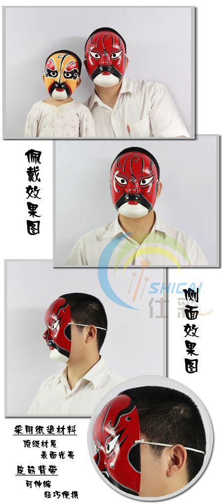 Venetian Masquerade Masks For Men , Chinese Opera Paper Mache Decorating Mask 30pcs/lot mix Free