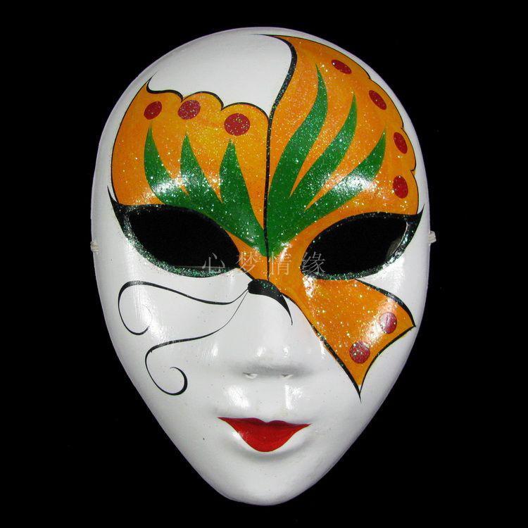 蝶のホワイトペーパーパルプパーティーマスクのためのマスクのための飾りの飾られたマスカレードマスク/ロット