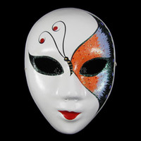 Wholesale Chinese Animal Masks - Butterfly Masquerade Party Mask for Womens Chinese Paper Pulp Decorative Full Face Masks 10pcs lot