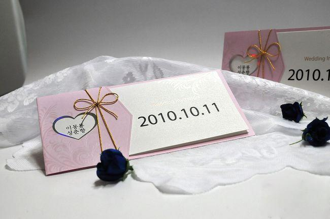 Guaranteed100 unique design wedding invitation card13001 wedding unique wedding invitation card 2high quality and reasonable price 3ee shipping 4ze210110mm stopboris Choice Image