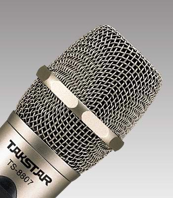 UHF Wireless Takstar TS-8807 Handheld Draadloze Microfoon Systeem Gratis verzending met Retail Packaging