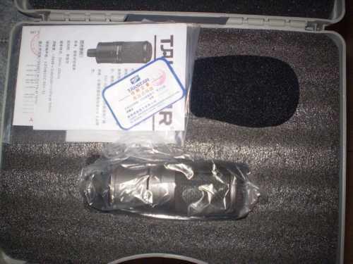 TAKSTAR SM-8B-S Microfone Condensador Broadcasting E Gravação Microfone Mic Nenhum Cabo de Áudio QUENTE