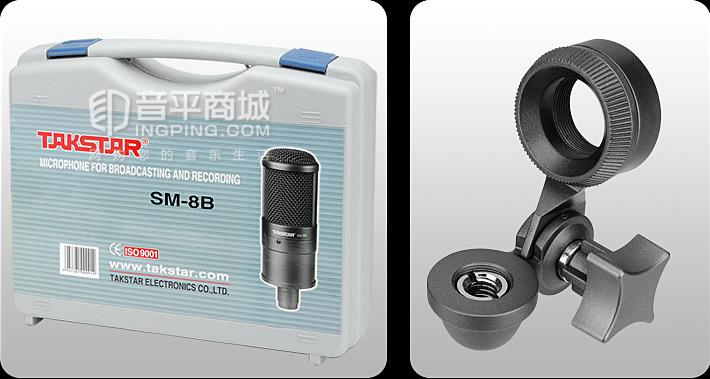 TAKSTAR SM-8B-S Micrófono de condensador Transmisión y grabación Micrófono Mic Sin cable de audio HOT