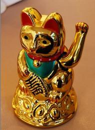 коробка богатства Скидка Счастливый кот китайский Фэн-Шуй размахивая богатство Фортуна кошка размахивая рукой кошка золото с розничной коробке лучший подарок