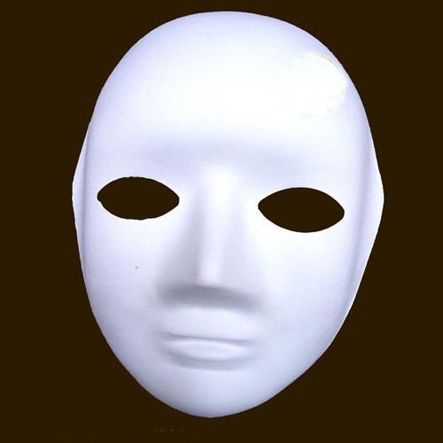 Pappersmassa vanlig vit fulla ansiktsmasker för män kvinnor ommålade tomt diy konst måla masquerade masker nettovikt 40g / parti