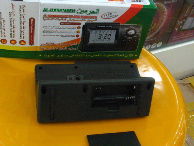 Kostenlose Dropshipping Digital Quran Clock Azan Gebet Uhr 3005 Fajr Alarm. Islamischer Koran Muslim Neu!