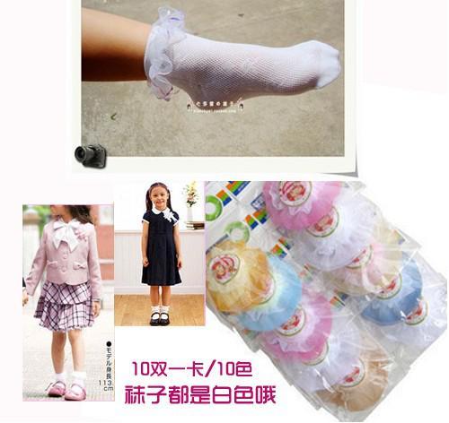 Nouvelle Arrivée, Drop ExpéditionLes chaussettes de coton en coton en coton en dentelle de l'été. 40/60/80 PCS / .