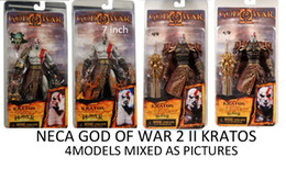 """Wholesale God War Blades - Free shipping NECA GOD OF WAR 2 II KRATOS IN ARES ARMOR W BLADES 7"""" Action Figure 4models mixed"""
