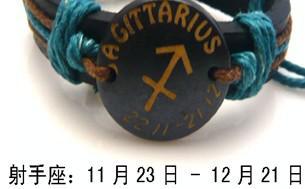 18pcs / lot bracelets en cuir + bracelets en cuir 12 étoiles bracelets d'os bovins