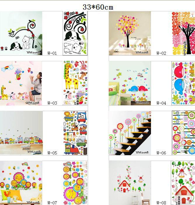 33x60cm Baby Room Art Wall Mural Sticker Decal Kid Room Stickers