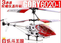 toy radio control helicopter Australia - SH 6020 3ch Radio Remote Control RC Helicopter Mini R C Toy