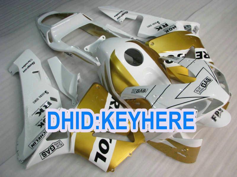 HODA CBR600RR 2003 2003 2004 CBR 600RR 03 04用H02注入ゴールドホワイトABSレプリカートレースフェアリングキット