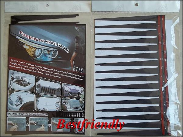 = 자동차 속눈썹 자동차 눈 속눈썹 속눈썹 3D 자동차 로고 스티커 속눈썹 속눈썹
