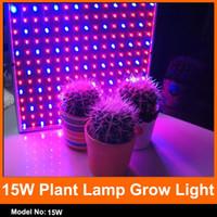 am schnellsten wachsende pflanzen großhandel-225 LED Hydroponische Pflanze Wachsen Light Panel Rot Blau für schneller wachsende und blühende Pflanzen Led Light