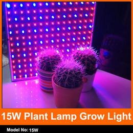 panel led creciente Rebajas La planta hidropónica de 225 LED crece el panel ligero rojo azul para un crecimiento más rápido y plantas florecientes Luz llevada