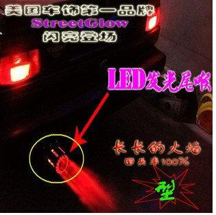 Streetglow Led Light Emitting Exhaust Tail Pipe Of