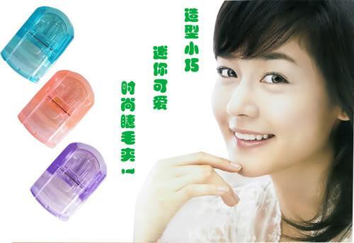 Moda coreana encantadora pequeña Pequeña Portátil Mini Eyelash Curler Herramienta de maquillaje # -w2