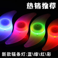 Wholesale Electric Bike Free Wheel - Hot Bike Bicycle LED Lights Motorcycle Electric car Wheels Spokes Lamp Silicone 4 colors flash alarm light cycle accessories Free Shipping