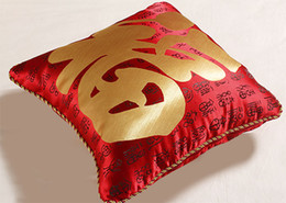 Wholesale Cushion Words - Red Ethnic Pillow Case Chinese style Silk Fabric Fu word Pattern Cushion Cover 6pcs pack Free