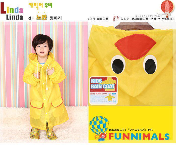 Manteau imperméable pour enfants avec manteau de pluie pour enfants