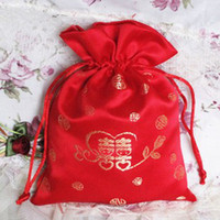 Wholesale Large Favor Bags - Brocade candy bags  gift bags   jewelry bag   candy hi egg bags   goodie bags large size 320