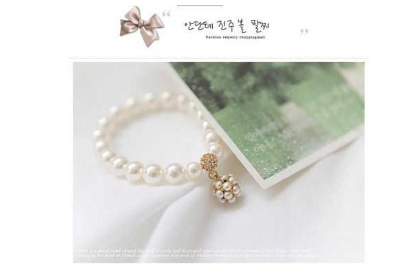 Hot Novo Personalizado Pearl Ball Pulseira Coreano Senhora Doces Ornamentos de Jóias Frisadas Fronteiras Pulseiras Pearl Bracelets 325