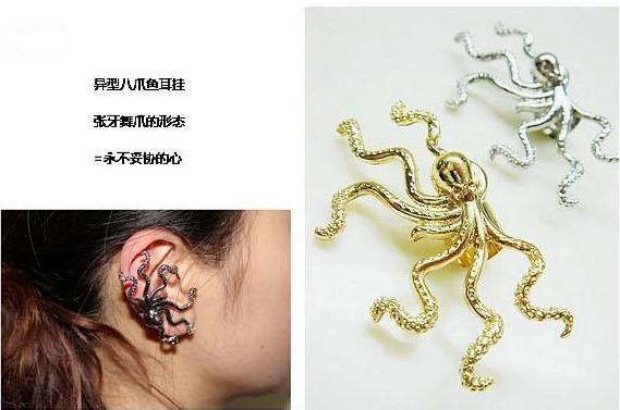 2012 패션 귀 클립, Anmial 모양 문어 귀걸이, 22252, 무료 배송