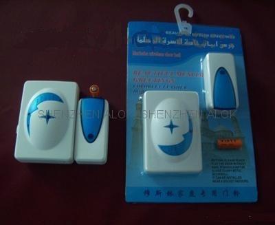 Kostenloser Dropshipping Muslim Wireless Doorbell (Die Lieder sind eine Hommage an Muhammad)