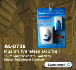Dropshipping Muslim Wireless Doorbell (Les chansons sont un hommage à Mahomet)