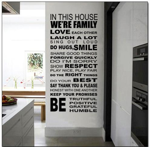 House Rule Wall Sticker Were Family Wall Quote Saying Decal Vinyl - House rules wall decals