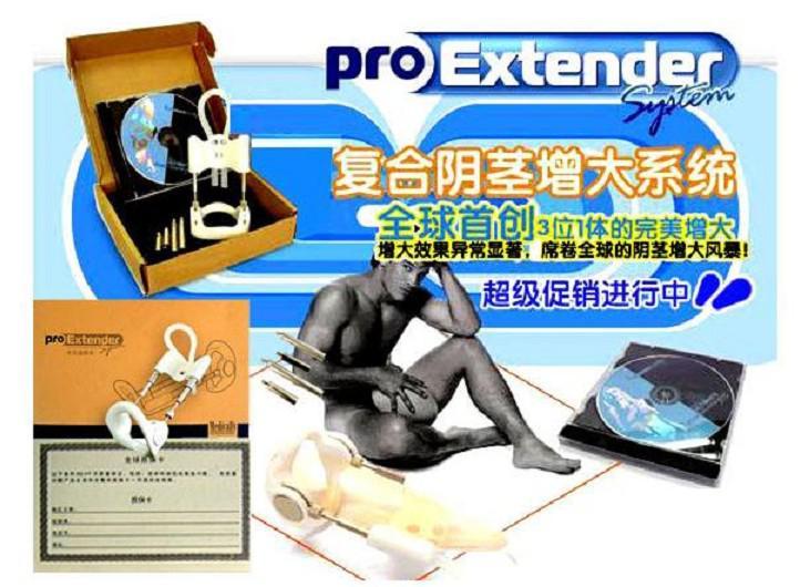 ProExtender système d'agrandissement de pénis, extenseur de pénis, pénis Extender Sex Male Products Sex Toys